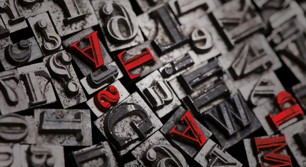 Emozioni e Sensazioni della carta stampata